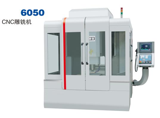 CNC雕铣机6050
